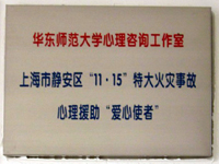 """title='6 上海市静安区""""11.15""""特大火灾事故'"""